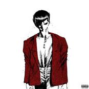 Urameshi - EP