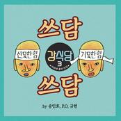 Kang's Kitchen3