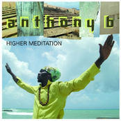 Anthony B: Higher Meditation