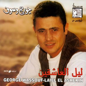 George Wassouf Laiel El Ashekin Radio G! Angers