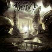 Beyond Creation: Earthborn Evolution
