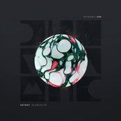 Artbat: Planeta - EP