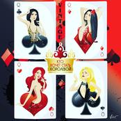 Кто хочет стать королевой