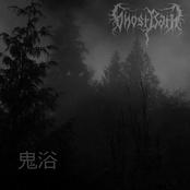 Ghost Bath (EP)