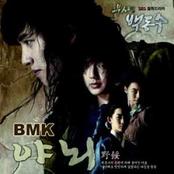 무사 백동수 OST Part.1