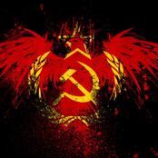 Курица Имени Ленинского Комсомола