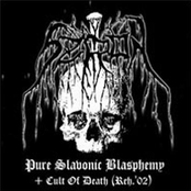 Pure Slavonic Blasphemy/Cult Of Death