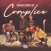 Cúmplice (Papasessions #4)