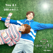 Weightlifting Fairy Kim Bok Joo (Original Television Soundtrack, Pt. 1)