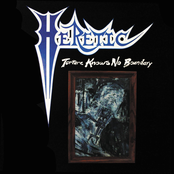 Torture knows no Boundary - EP