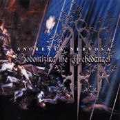 Sodomizing the Archedangel (EP)
