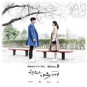 함부로 애틋하게 OST Vol.2