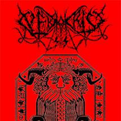Xmas Ritual 2016
