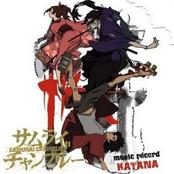 Samurai Champloo Music Record: Katana
