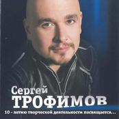 10-летию творческой деятельности посвящается...