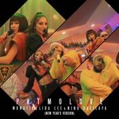 ритмоLOVE (New Year`s Version)