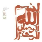 Meshell Ndegeocello: The Spirit Music Jamia: Dance of the Infidel
