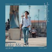 Encounter (Original Television Soundtrack), Pt. 6