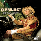 Q-Project - Roy And Lisa