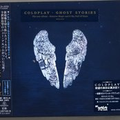 Ghost Stories (Japanese Edition)