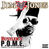 Hustler's P.O.M.E. (Product of My Environment) - EP