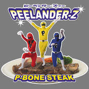 Peelander-z: P-Bone Steak