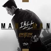 Man to Man, Pt.6 (Original Television Soundtrack)
