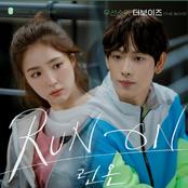 Priority (Run On OST Part.7)