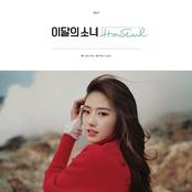 HaSeul - Single