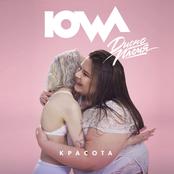 IOWA - Красота