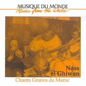 Chants Gnawa du Maroc