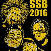 SSB 2016.1.16 Shimokitazawa Garden
