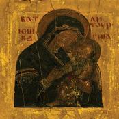 Batushka: Liturgiya