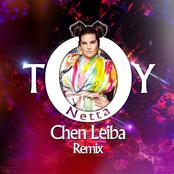 Toy (Chen Leiba Remix) - Single