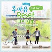 후아유-학교 2015 (KBS2 월화드라마) OST - Part.1