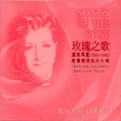 Songs of The Rose