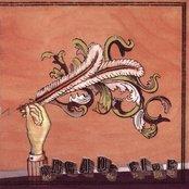 Arcade Fire - Funeral Artwork