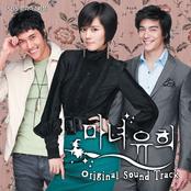 마녀유희 OST