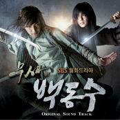 무사 백동수 OST