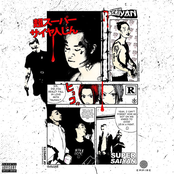 Not Legal (feat. Ski Mask the Slump God, Warhol.ss & A$AP ANT)