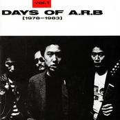 DAYS OF ARB Vol.1