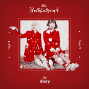 Red Diary Page. 1 - EP