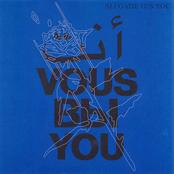 It's You (Acoustic)