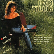 Pam Tillis: Put Yourself In My Place