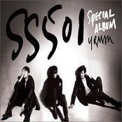 Special Mini Album - U r Man