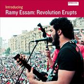 Introducing Ramy Essam: Revolution Erupts