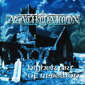 Higher Art Of Rebellion (Reis. 2002, Irond - IROND CD 02-168, Russia)