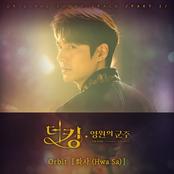 The King: Eternal Monarch (Original Television Soundtrack), Pt. 2 - Single