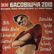 Basowiszcza 2010