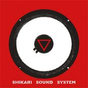shikari sound system